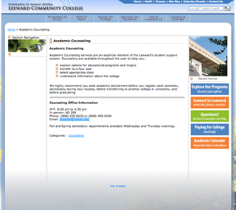 application screen shot